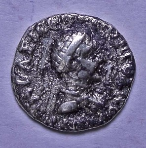 One of the coins found at the site (by Dawn)