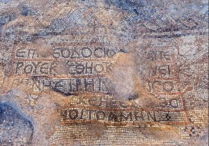 Part of the discovered mosaic (by The Jerusalem Post)