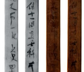 Ancient wood strips from Japanese temple dated to 7th century