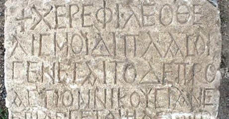 Road construction unearths Byzantine inscription tablet