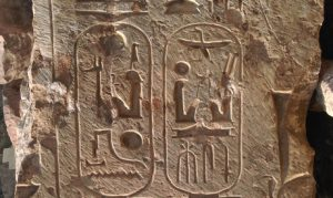 Hieroglyphic writing on the blocks from Matariya (by Ahram Online)