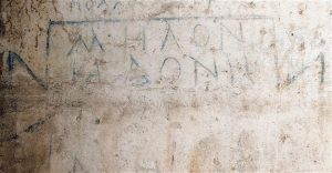 Greek graffiti from Smyrna (by Hurriyet Daily News)