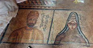 Newly discovered mosaics (by Hurriyet Daily News)
