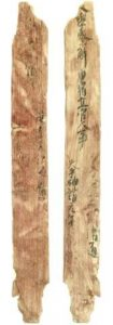 Wood strips from Nara (by PhysOrg)