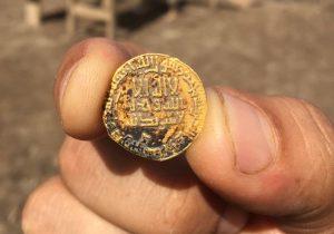 The golden coin (by Arutz Sheva)