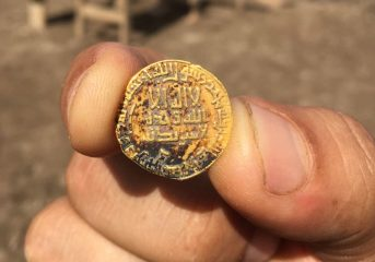 Golden early Islamic period coin found dating back 1200 years
