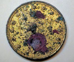 A rare Racketeer Nickel found in Deadwood