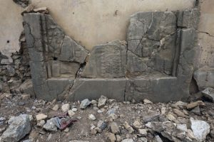 Destroyed reliefs of Nimrud's royal tombs (by Hussein Malla)