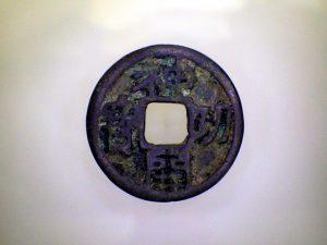The coin found in Hokkaido (by Shari town board of education via Asahi Shimbun)