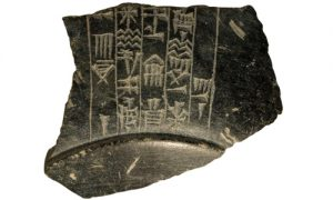 Part of a vessel with cuneiform writing (by News of Bahrain)