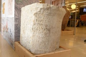 The surfaced Roman-era 1900-year-old inscription (by Jenny Carmel via Haaretz)