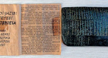 Police seize a Sumerian artefact containing cuneiform text on medicine