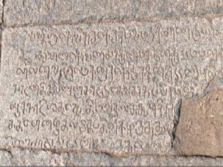 Ancient temple reveals a 1100-year-old inscription