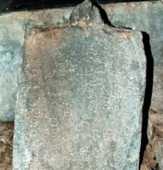 Neglected 12th century inscriptions rediscovered