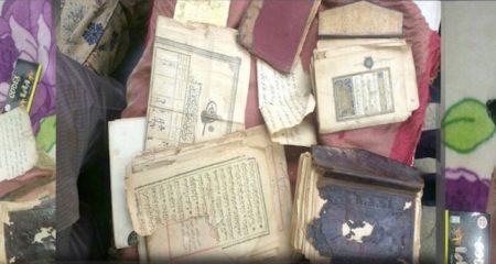 Rare Ottoman books seized by Police during raid