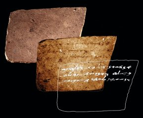 Ancient inscription revealed through multispectral imaging