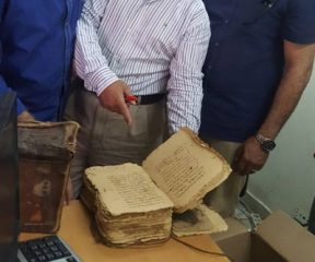 Five Ottoman-era Qurans seized at Cairo International Airport