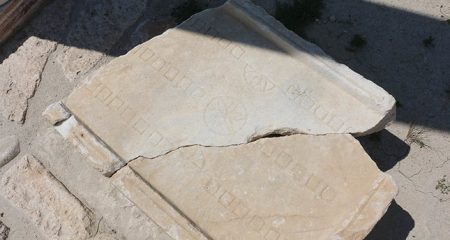 Remains of ancient Roman board game discovered