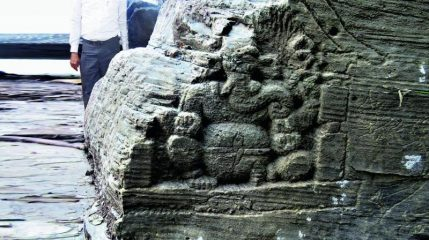 Discovery of a 400-year-old relief of Ganesh on fortification wall