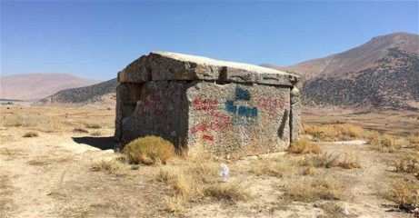 2500-year-old mausoleum Vandalised with graffiti