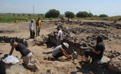 New finds at ancient Metsamor
