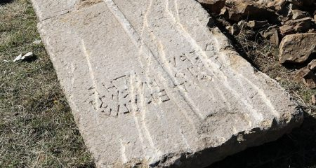 Byzantine sarcophagus cover found by construction workers