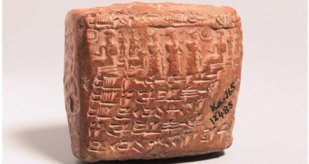A 4000-year-old infertility diagnosis deciphered from cuneiform tablet