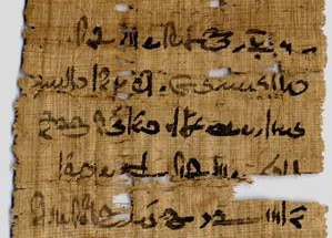 Copper identified in Egyptian ink for the first time