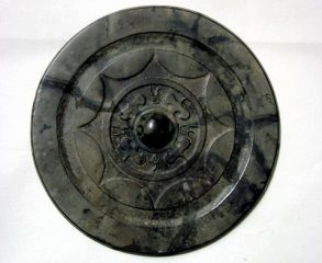 Ancient Chinese mirror discovered in Japan