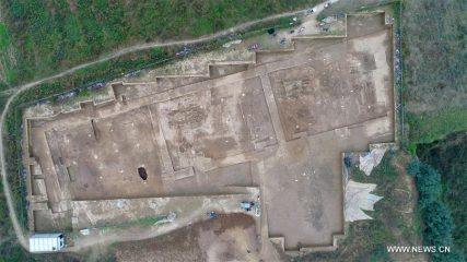 Ruins of ancient government building discovered in China