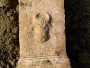 Ancient altar first discovered, then stolen