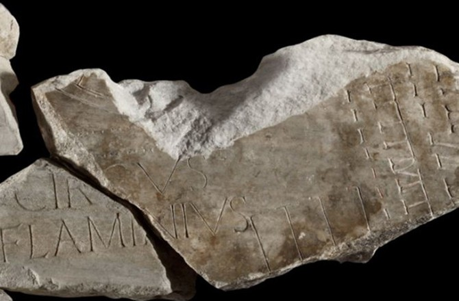 New fragment of an ancient map of Rome recovered