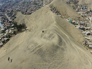 Pre-Incan site found in Lima