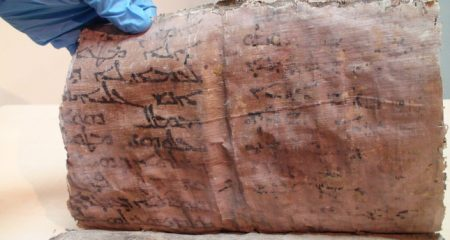 Medieval Bible recovered by the police in Turkey