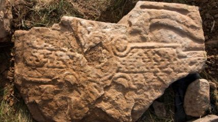 1200-years-old Pictish stone with a dragon depiction found