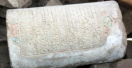 Nearly 200-year-old Armenian inscription discovered in the Virgin Mary Church