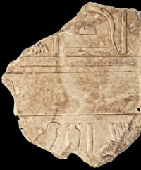 Stolen relief of Queen Hatshepsut returned to Egypt