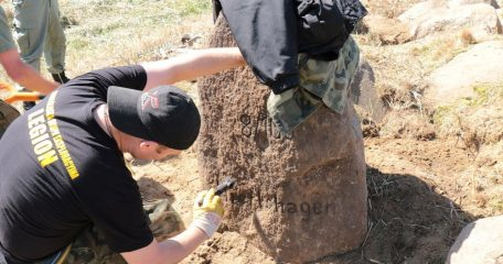 Mysterious stones inscribed in German found in a field