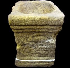 Roman altar discovered in York