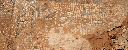 Roman floor mosaics among discovered artefacts