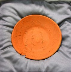 Millennium-old bowl with an inscribed poem discovered