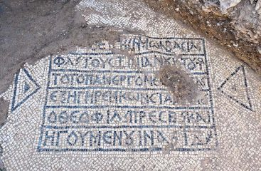 Floor mosaic with Emperor's name unearthed