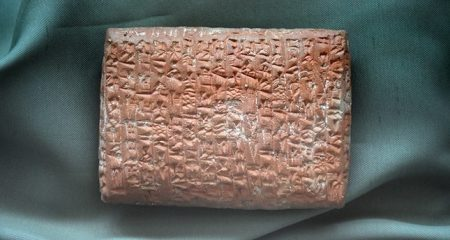 New cuneiform tablets found at ancient Kanesh
