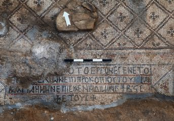 Georgian mosaic discovered in Israeli port